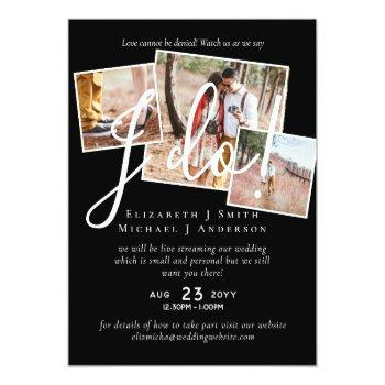 Small Livestreaming Watch Us Say I Do! Photo Wedding Postcard Front View