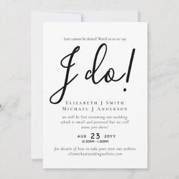 livestreaming wedding invites - watch us say i do!