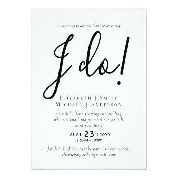 Small Livestreaming Wedding Invites - Watch Us Say I Do! Front View