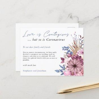 love contagious wedding postpone covid florals announcement postcard