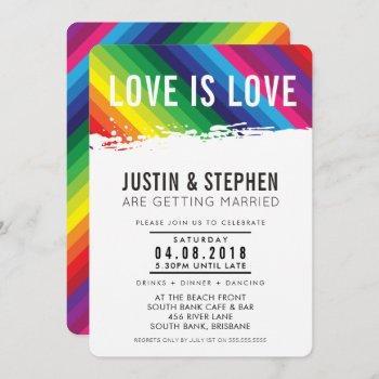 love is love wedding rainbow colors brush stroke invitation