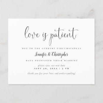 love is patient b&w script wedding postponement invitation postcard