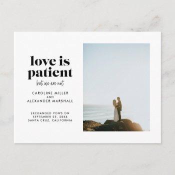 love is patient but we are not elopement announcement postcard