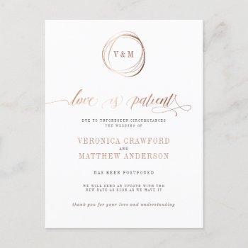 love is patient rose gold wedding change of plans invitation postcard