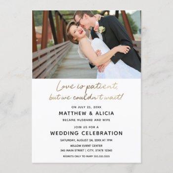 love is patient wedding announcement reception