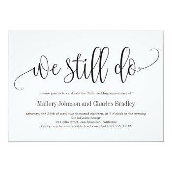 lovely calligraphy wedding anniversary invitation