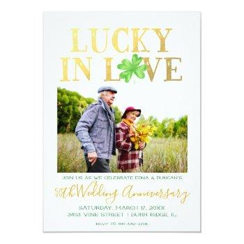 Small Lucky In Love | Wedding Anniversary Invitation Front View