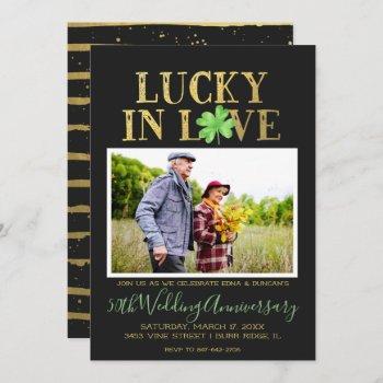 lucky in love | wedding anniversary invitation