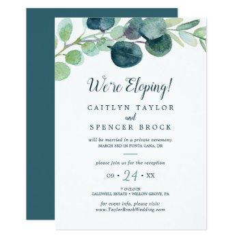 lush greenery and eucalyptus elopement reception invitation