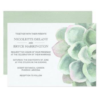 lush succulent horizontal wedding invitation