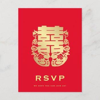 mandarin ducks & double happiness wedding rsvp invitation postcard