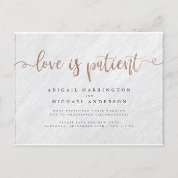 marble & rose gold calligraphy love is patient invitation postcard