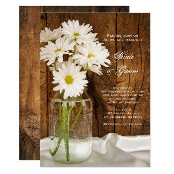 mason jar and white daisies barn wedding invitation