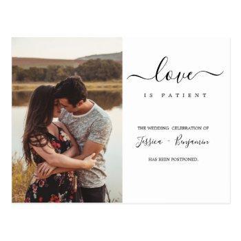 minimal photo wedding postponement love is patient postcard