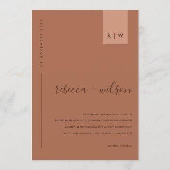 minimal terracotta rust orange typography wedding invitation