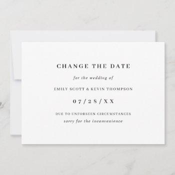 minimalist black and white wedding postponement announcement