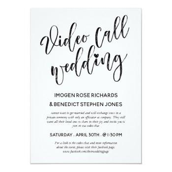 Small Minimalist Brush Script Video Call Wedding Invitation Front View