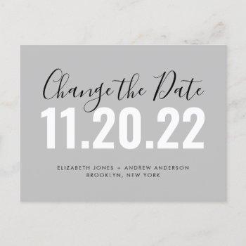 minimalist change of date wedding postponement announcement postcard