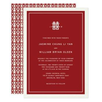 minimalist double happiness chinese wedding invite