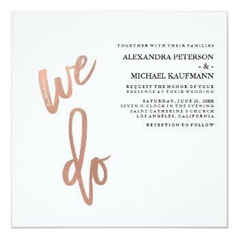 minimalist faux rose gold typography wedding invitation