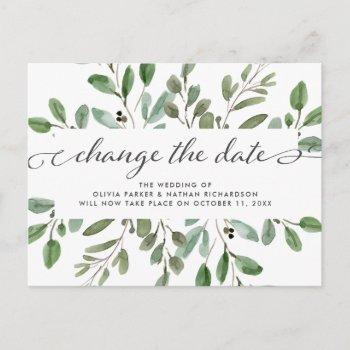 minimalist foliage | wedding change the date announcement postcard
