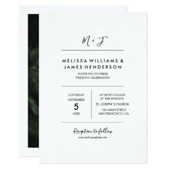 minimalist handwritten monogram wedding photo invitation