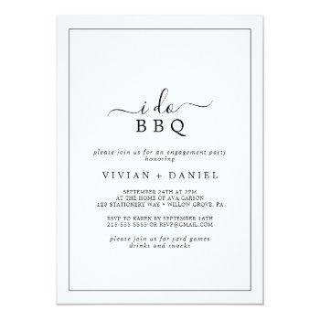 minimalist i do bbq engagement party invitation