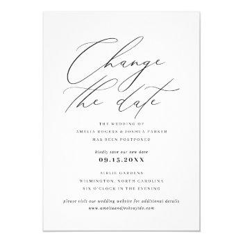 minimalist modern calligraphy | change the date invitation