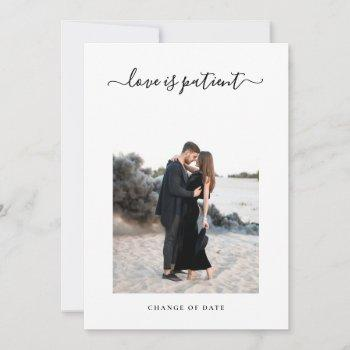 minimalist photo postpone wedding date change announcement
