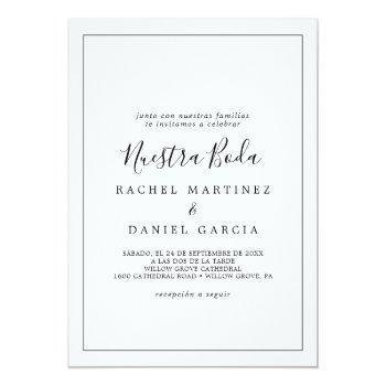 minimalist spanish nuestra boda invitation