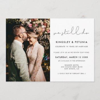 minimalist we still do vow renewal photo invitation