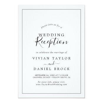 minimalist wedding reception invitation