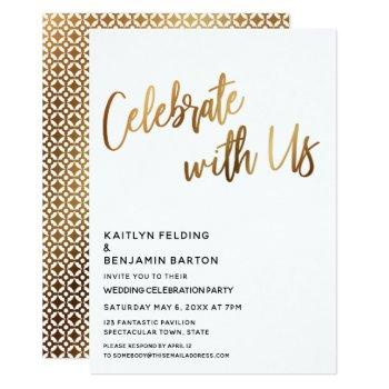 moden celebrate with us gold wedding reception invitation
