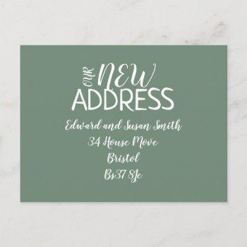 modern and fresh change of address card