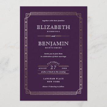 modern art deco gold foil border purple wedding invitation