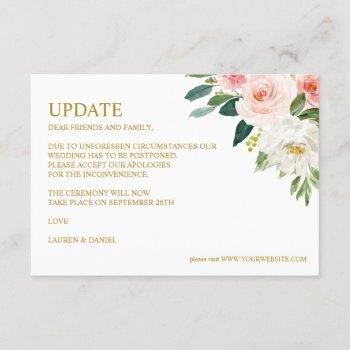 modern blush   gold wedding update invitation