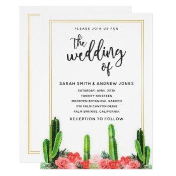 modern cactus, succulent and floral wedding invitation