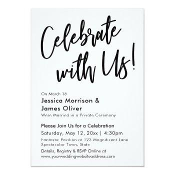 modern calligraphy minimalist celebrate with us! invitation