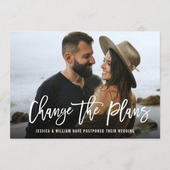 modern change of plans postponed photo wedding invitation