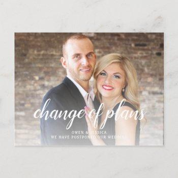 modern change of plans postponed wedding announcement postcard