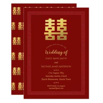 modern chinese wedding red gold happiness invitation