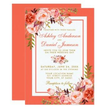 modern coral watercolor floral wedding invitation
