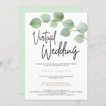 modern eucalyptus leaf script virtual wedding invitation