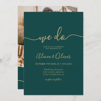 modern green emerald script photo initials wedding invitation