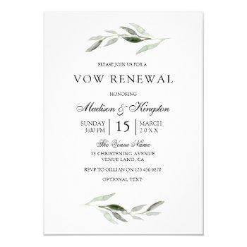 modern green leaf elegant vow renewal invite