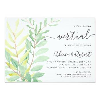 Small Modern Greenery Watercolor Leaf Virtual Wedding Invitation Front View