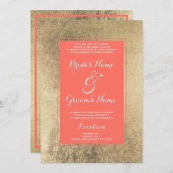 modern living coral faux gold minimalist wedding invitation
