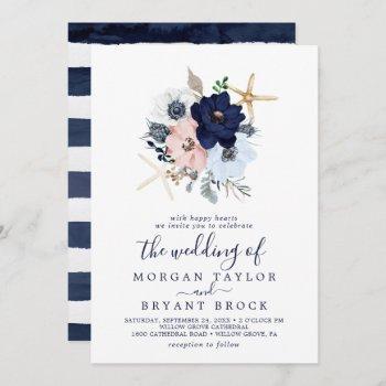 modern nautical | floral striped wedding invitation