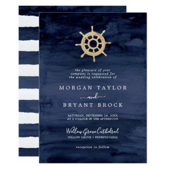 modern nautical | ship helm formal wedding invitation