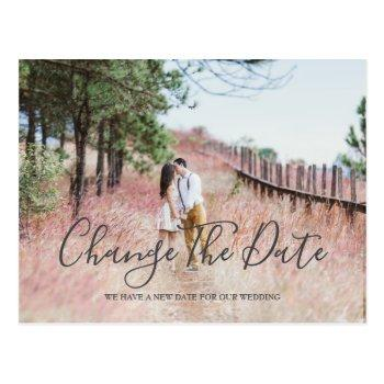 modern photo change the date and plans wedding postcard